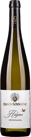 Вино белое сухое «Emrich-Schonleber Riesling trocken Halgans» 2014 г.
