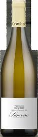 Вино белое сухое «Francois Crochet Sancerre» 2017 г.