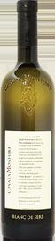 Вино белое сухое «Casata Monfort Blanc de Sers» 2014 г.