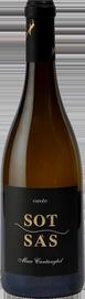 Вино белое сухое «Maso Cantanghel Sotsas» 2016 г.