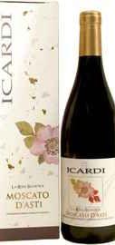 Вино игристое белое сладкое «Icardi La Rosa Selvatica Moscato d'Asti» 2015 г. в подарочной упаковке