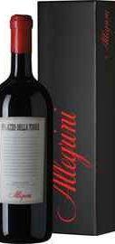 Вино красное полусухое «Palazzo Della Torre Veronese » 2015 г., в подарочной упаковке