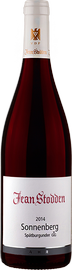 Вино красное сухое «Sonnenberg Spatburgunder GG» 2014 г.
