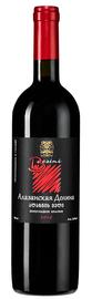 Вино красное полусладкое «Alazani Valley» 2017 г.