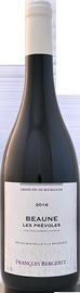 Вино красное сухое «Les Prevolles»  2016 г.