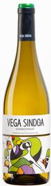 Вино белое сухое «Chardonnay Navarra Vega Sindoa Nekeas» 2016 г.