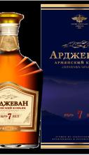 Коньяк армянский «Арджеван 7-летний» в подарочной упаковке