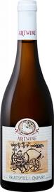 Вино белое сухое «Artwine Rqatsiteli Qvevri Askaneli Brothers»