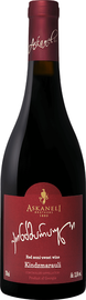 Вино красное полусладкое «Kindzmarauli Askaneli Brothers» 2017 г.