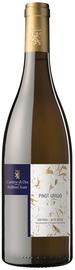 Вино белое сухое «Pinot Grigio Alto Adige Kellerei Auer» 2017 г.