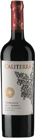 Вино красное сухое «Carmenere Reserva» 2017 г.