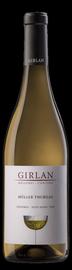 Вино белое сухое «Alto Adige Muller Thurgau Girlan» 2017 г.