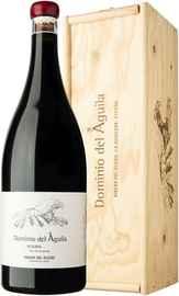 Вино красное сухое «Tinto Reserva Ribera del Duero» 2014 г. в деревянной коробке