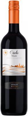 Вино красное полусухое «Merlot e Raboso» 2018 г.