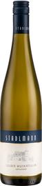 Вино белое сухое «Stadlmann Gelber Muskateller» 2017 г.