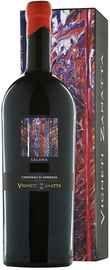 Вино красное сухое «Vigneti Zanatta Salana Cannonau di Sardegna» в подарочной упаковке