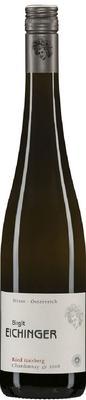 Вино белое сухое «Chardonnay Gaisberg» 2017 г.