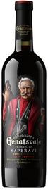 Вино столовое красное сухое «Genatsvale Saperavi»