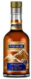 Коньяк армянский «Parakar VSOP»