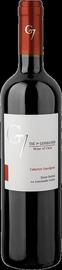 Вино красное сухое «G7 Cabernet Sauvignon, 0.187 л» 2018 г.