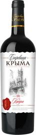 Вино столовое красное полусладкое  «Сокровища Крыма Каберне»