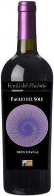 Вино красное сухое  «Baglio del Sole Nero d'Avola» 2017 г.