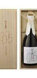 Саке «Mizubasho Jyummadaiginjo 2005 Vintage» в подарочной упаковке