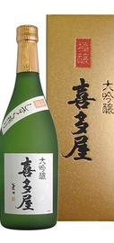 Саке «Saura Kitaya Daiginjyo Gokujyo» в подарочной упаковке