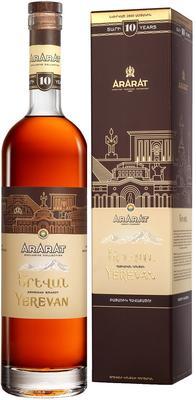 Коньяк армянский «Ararat Yerevan» в подарочной упаковке