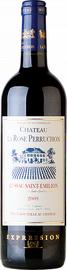 Вино красное сухое «Chateau la Rose Perruchon Expression» 2015 г.