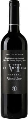 Вино красное сухое «Valtravieso Reserva» 2014 г. (Вальтравьесо Ресерва), цены. Купить «Valtravieso Reserva» 2014 г. от WineStreet