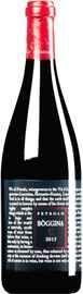 Вино красное сухое «Petrolo Boggina C Toscana» 2015 г.