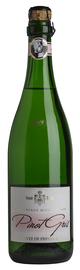 Шампанское коллекционное розовое брют «Новый Свет Пино Гри Миллезим»