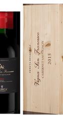 Вино красное сухое «Cygnus» 2015 г. в деревянной коробке