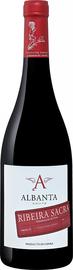 Вино красное сухое «Albanta Mencia Ribeira Sacra Regina Viarum» 2017 г.