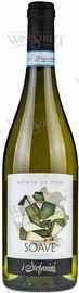 Вино белое сухое «Soave Classico Monte de Toni» 2017 г.