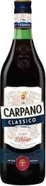 Вермут «Carpano Classico»