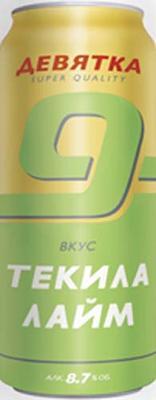 Напиток слабоалкогольный «Девятка Голд Сайд»