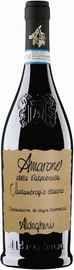 Вино красное сухое «Cantine Aldegheri Amarone Della Valpolicella Classico Santambrogio » 2012 г.