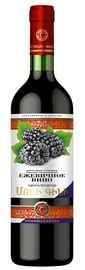 Вино столовое фруктовое красное полусладкое «Ежевичное вино Шахназарян»