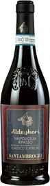 Вино красное сухое «Cantine Aldegheri Valpolicella Classico Superiore Ripasso» 2014 г.