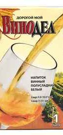 Напиток винный белый полусладкий «Дорогой мой Винодел (Тетра Пак)»