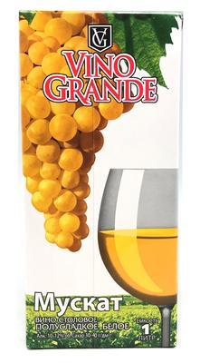 Вино столовое белое полусладкое «Мускат (Тетра Пак)» серия Гроздь