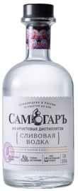 Сливовая водка «Самогаръ»