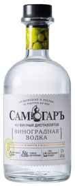 Водка виноградная «Самогаръ»