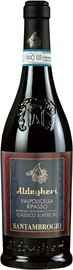 Вино красное сухое «Cantine Aldegheri Valpolicella Classico Superiore Ripasso» 2015 г.