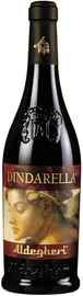 Вино красное сухое «Cantine Aldegheri Dindarella Veneto » 2013 г.