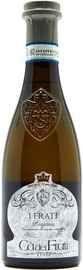 Вино белое полусухое «I Frati Lugana 0,375» 2018 г.