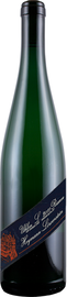 Вино белое полусухое «Heymann-Lowenstein Uhlen L Riesling Reserve» 2011 г.