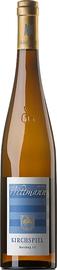 Вино белое сухое «Wittmann KIRCHSPIEL Riesling trocken GG» 2017 г.